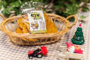 旬米コシヒカリのおせんべいが発売中です。